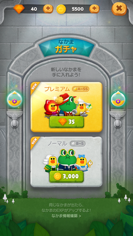 screenshot_01_JP修正