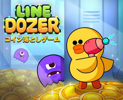 line_dozer_01