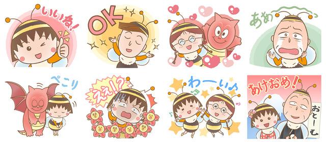 Stamp_jp