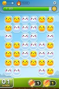 Smile Block