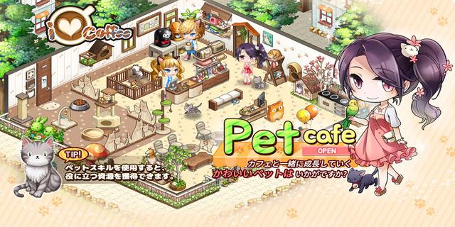 patch_jp