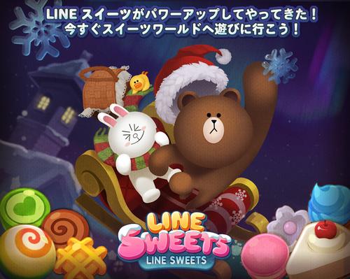 ChristmasUpdate-1040x830_01