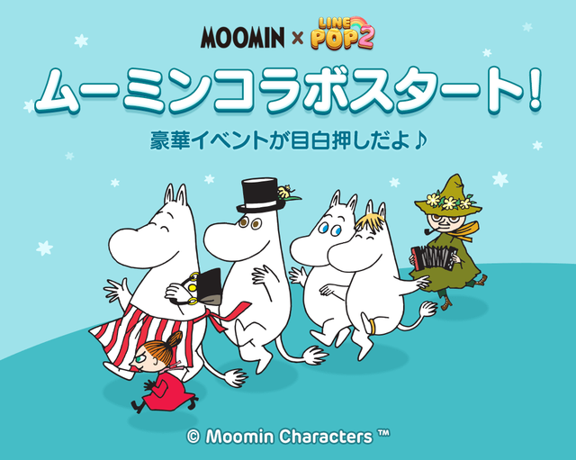 181129_moomincollabo_timeline