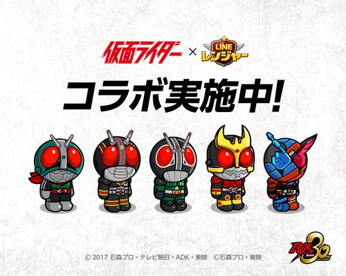 Ranger_1_jp