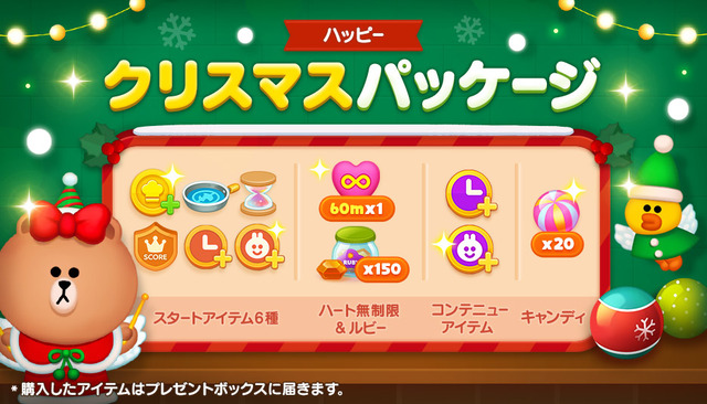 sales_christmas_JP