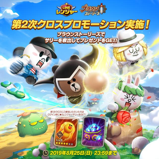 OA_rangers_jp(1040x1040)