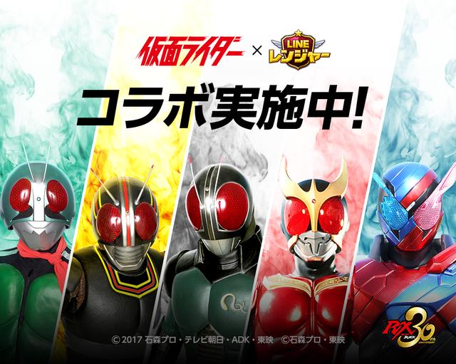 Ranger_2_jp