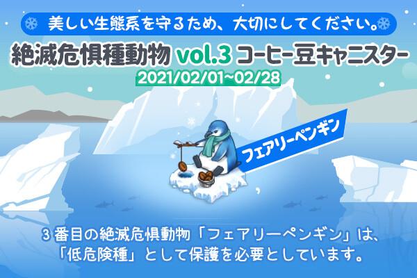 ingame_mainbanner576_jp