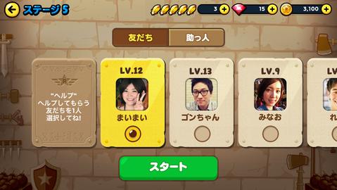 friend_jp