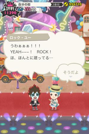 rock_talk