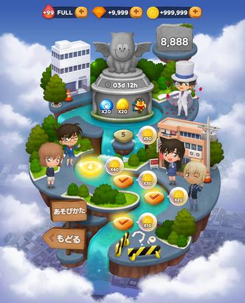 treasure_map_conan