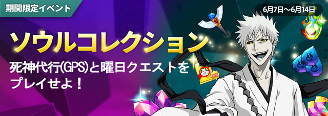 banner_19collection promo_1070_380
