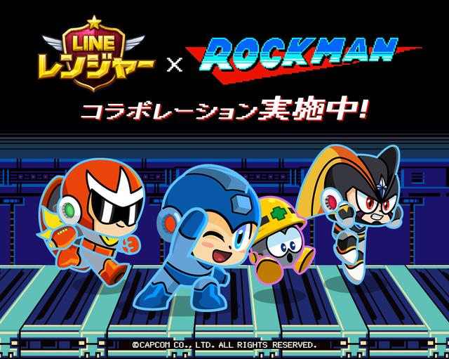 171010_Ranger_Rockman_OA_Key2_JP