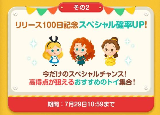 bnr_release100_02
