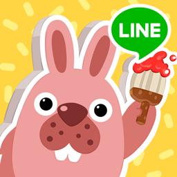 Line ポコパンタウン イケメンとポコパンタウン 期間限定エイプリルフールイベントを開催 Line Game公式ブログ