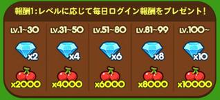 10_ReturnsJ_1