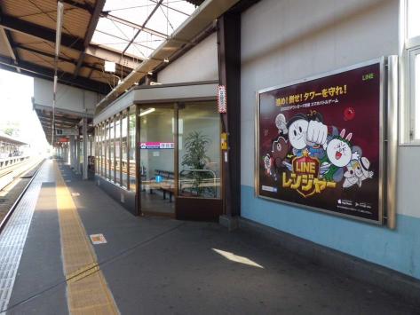 05_bubaigawara
