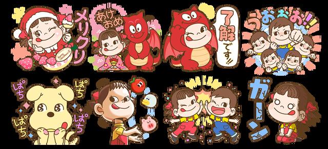 JPpeko_stamp