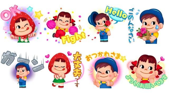 JP-peko-stamp0425