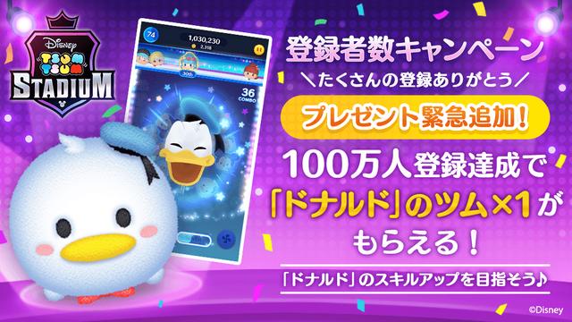 register100_sns