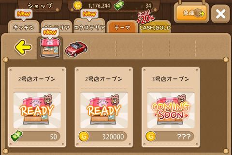 ilc_支店作成