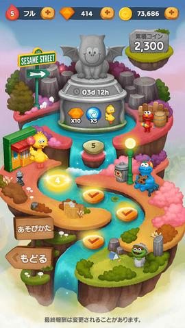 03_Treasure_MAP