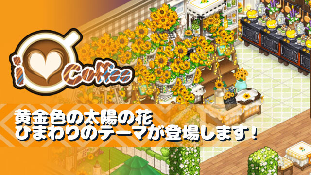 02_JP PLATFORM EVENT