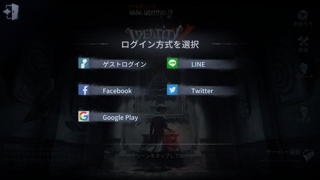 IdentityV_1