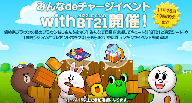 ingame_together_BT21