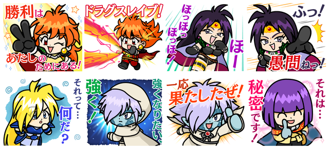 Ranger×Slayers_Stamp