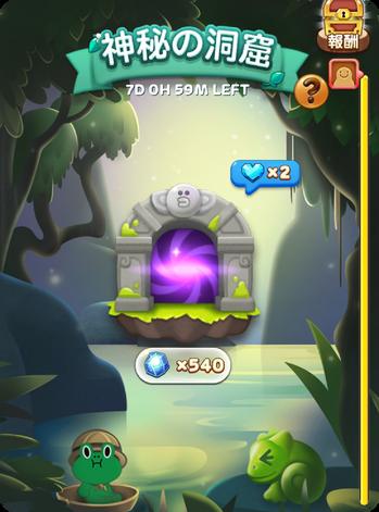 神秘の洞窟