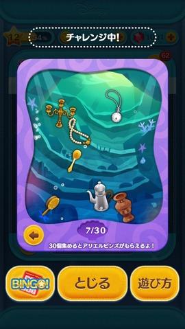 n3_カード裏面ss