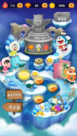treasure island_doraemon blog_640