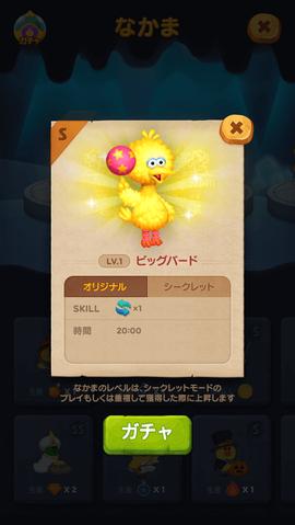 05_Info_03