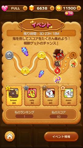 screenshot_JP