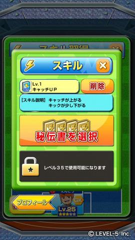 10_画面写真7