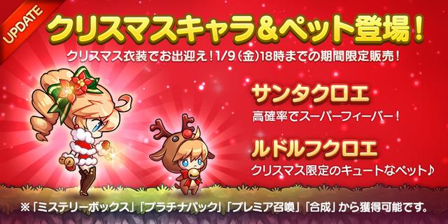 20141218_クリスマス_jp