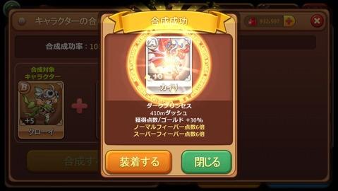 combine_04