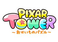 LINE_PIXAR_TOWER_logo