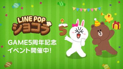 171114_chocolat_event