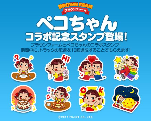 timeline_stamp_kanahei
