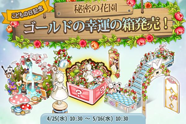 20180425_Blog_jp_2