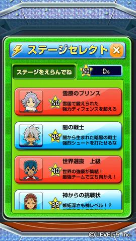 11_画面写真8