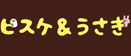 kanahei_logo