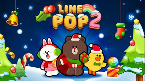 LinePop2Xmas480x270