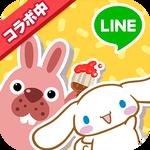 ci_app icon_line_kadomaru