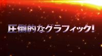 event02_scene3_movie