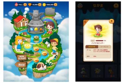 event_Treasure island