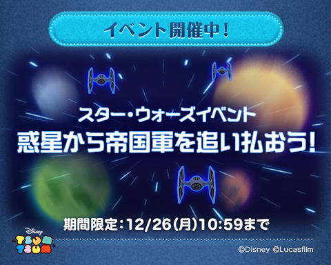 1208_TL_(NEW)790×632_logo