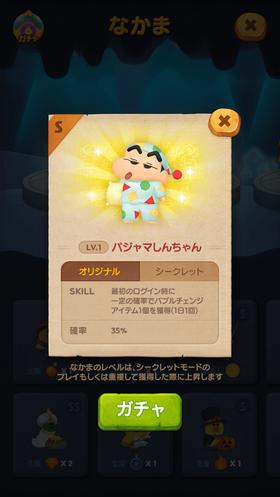 s-nemaki_jp